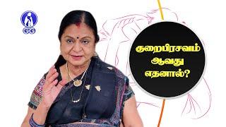 Cervical incompetence and premature birth...- GG Hospital - Dr Kamala Selvaraj