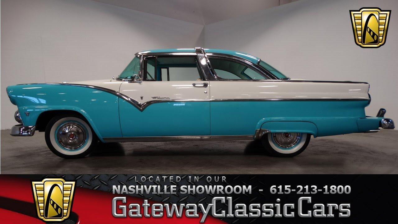 1955 Ford Fairlane Crown Victoria - Gateway Classic Cars of Nashville & 1955 Ford Fairlane Crown Victoria - Gateway Classic Cars of ... markmcfarlin.com