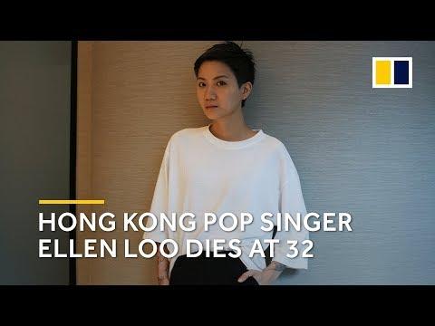 Hong Kong Pop Singer Ellen Joyce Loo Falls To Her Death Aged 32