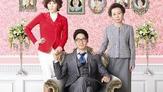 Trailer phim 'Gia đình chồng tôi'
