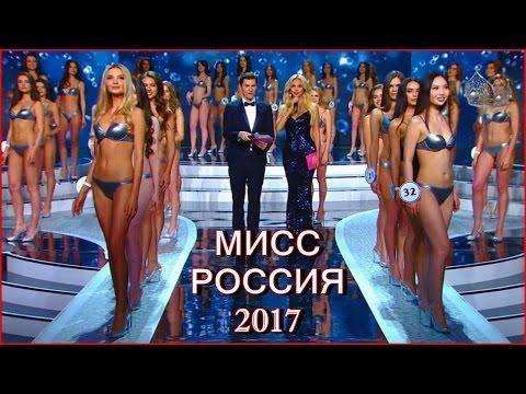 ♕ Королева Красоты Мисс Россия 2017 ♕ Полина Попова  miss Russiya 2017
