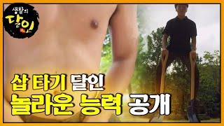 지방 제로! 탄탄 몸매 비법의 '삽 타기 달인'ㅣ생활의…