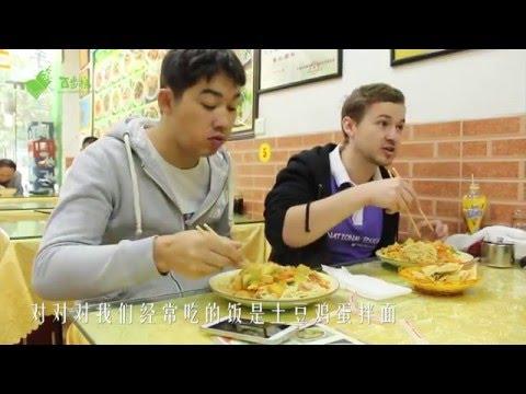 华南理工大学/Южно-Китайский Технологический Университет / South China University of Technology