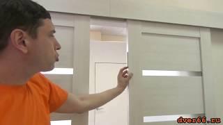 видео Фурнитура для раздвижных дверей: ролики, напрявляющие, механизмы, ручки