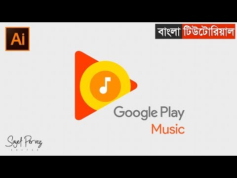 How to create google play music Logo/icon in adobe illustrator.(Adobe illustrator Tutorial)