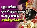 Why Puratasi Month is good for Lord Perumal ?