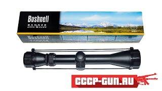 Оптический прицел Bushnell 3-9х40 ( Видео - Обзор )