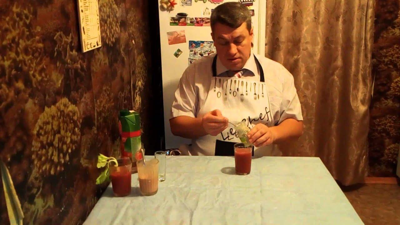 Коктейли с томатным соком (алкогольные и безалкогольные)