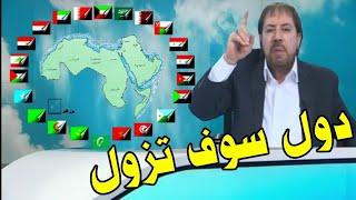 المنادي ابو علي الشيباني دولة عربية ستقصف بالسلاح الكيميائي  + لماذا لم نستخدم الدين لطرد المحتل