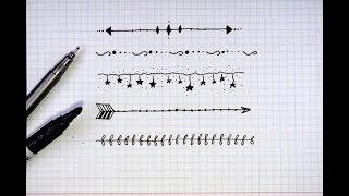 Идеи для личного дневника. Рисуем узоры, рамки. Оформление лд