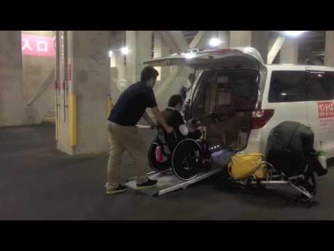 [動画] 福祉車両への乗り込み