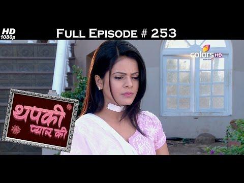 Thapki Pyar Ki - 15th March 2016 - थपकी प्यार की - Full Episode (HD)