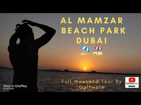 Al Mamzar Beach Park Dubai Hindi   Mamzar Beach Park Sharjah Hindi   Gulfwale.com Vlogs