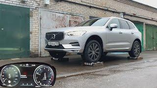Как гребет Volvo XC60 - Вольво может? Новый ракурс!