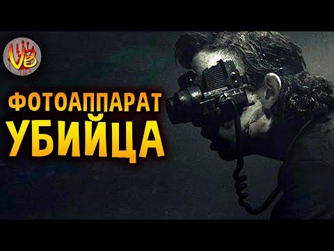 ПРОКЛЯТАЯ КАМЕРА POLAROID SX-70: МонстрОбзор фильма ужасов «Пункт назначения: Смайл»
