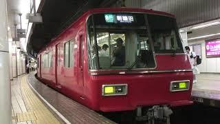 [SR鵜急代走‼️]名鉄5700系 5704f(急行新鵜沼行き)名鉄名古屋駅 発車‼️