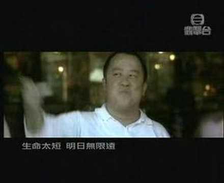 Andy Lau ft Tony Leung  Wu Jian Dao