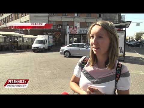 Глас народа: «Какой район в Ульяновске самый опасный?»