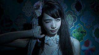 The World Of Kanako 渴罪 渇き Kawaki Official Japanese Trailer HD 1080 HK Neo Nana Komatsu