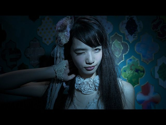 The World Of Kanako ?? ?? Kawaki Official Japanese Trailer HD 1080 HK Neo Nana Komatsu