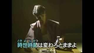 1959年 「人生劇場」映画主題歌 村田英雄 子供のころ父親がつぶやく...
