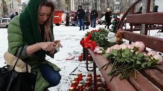 Кто погиб в Кемерово..