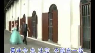 黃慧儀 - huang hui yi - 我問天地 - Wo Wen Tian Di