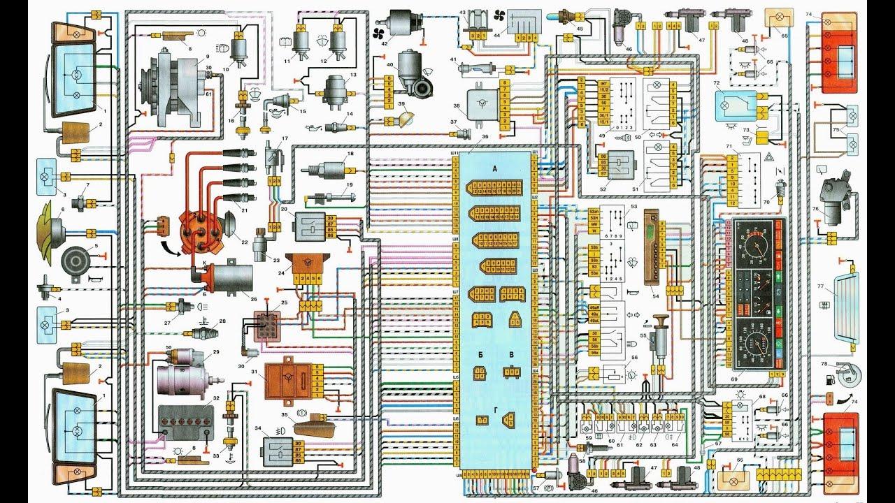 Схема электропроводки уаз инжектор фото 979