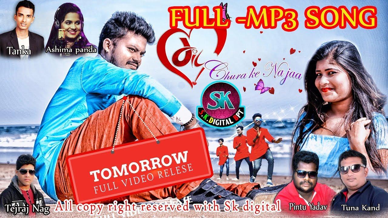🔥 Odia sambalpuri album dil churake naja mp3 song download