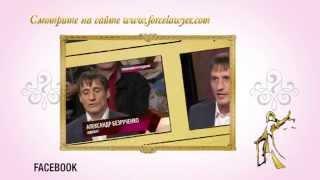 Official Trailer - Юридический центр ФОРС-МАЖОР