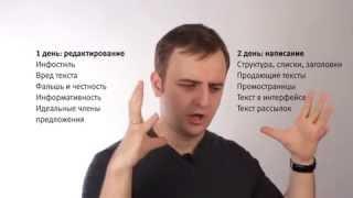 Информативный стиль и правила написания сильных текстов