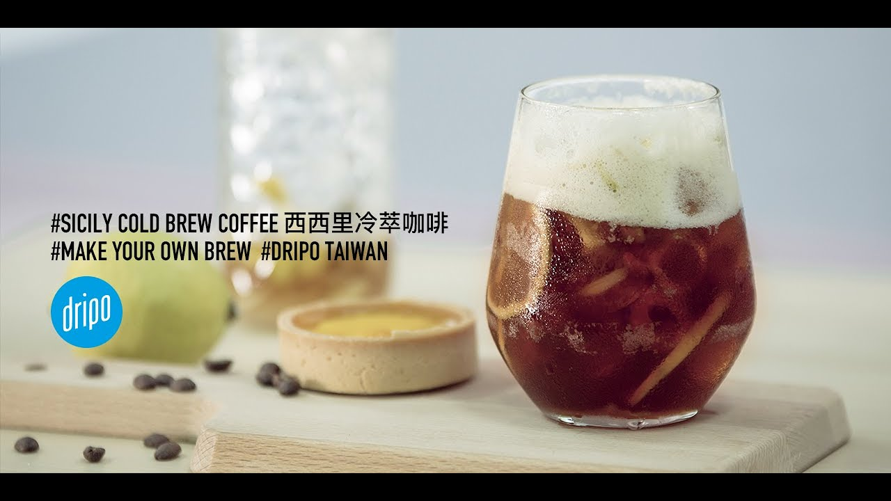 Dripo 西西里冷萃咖啡 教學 Dripo COLD BREW - YouTube