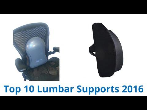 10 Best Lumbar Supports 2016