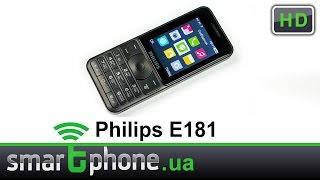 Philips E181 - Обзор телефона. Аккумулятор на 3100 мАч + Powerbank