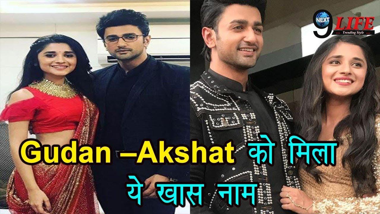 Kanika Mann और Nishant Malkani की Jodi को मिला Fans कि तरफ से ये प्यार भरा  नाम    | Next9Life