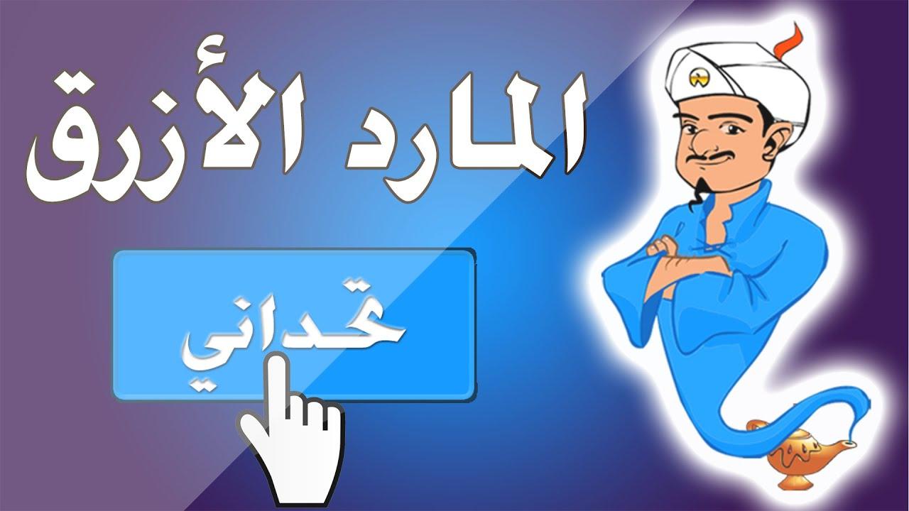 تحميل برامج للكمبيوتر بالعربي مجانا