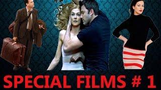 SpecialFilms#1  Кино, которое вам понравится.(Исчезнувшая, Чёрное зеркало,Терминал)