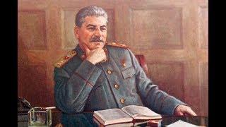 Calm Down, Stalin ! Сталин успокойся! Угомонись!
