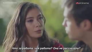 Черная любовь Сады грёз русские субтитры 07 серия