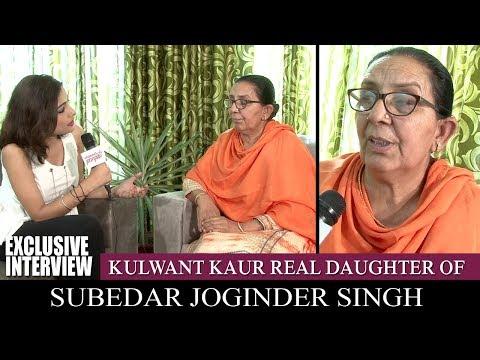 Subedar Joginder Singh | Real Daughter | Exclusive Interview | Channel Punjabi