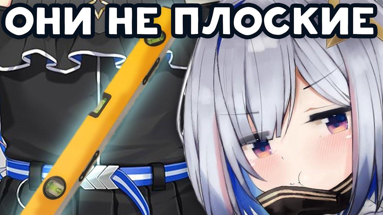 [RU SUB] Каната на протяжении минуты пытается доказать что у неё Большая Грудь | hololive ru