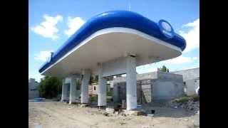 Строительство АЗС (ПОД КЛЮЧ)(, 2015-09-10T12:42:15.000Z)