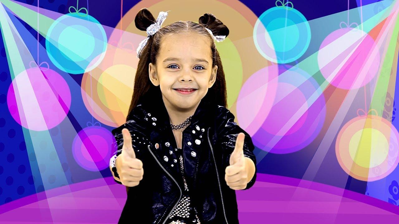 Роніка ЛАЙКНИ - Танцювальні Дитячі Пісні - Музика для Танців - З Любов ю до  Дітей 7575f2766e85b