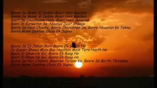 Bavra Mann Dekhne Chala Ek Sapna HD
