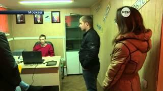 В Москве разоблачили банду мошенников-автоторговцев