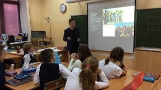 Анохин Александр.01.12.2017.Продолжение урока в школе.Африка