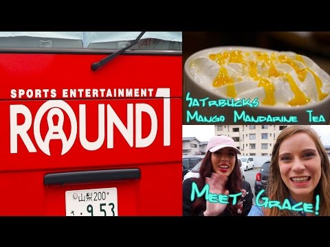 Mit dem Round1-Bus kostenlos durch Kofu ~ Meeting new exchange students [Half German/Half English]