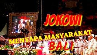 PRESIDEN JOKOWI DISAMBUT MERIAH OLEH MASYARAKAT BALI di ART CENTER DENPASAR thumbnail