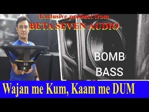 Bomb Bass 2