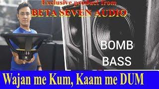 Bomb bass dobara